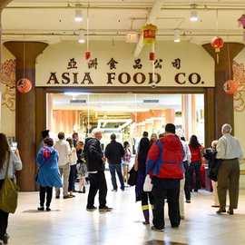 Asian Town Center