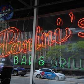Panini's Bar & Grill (Cleveland - Gateway)