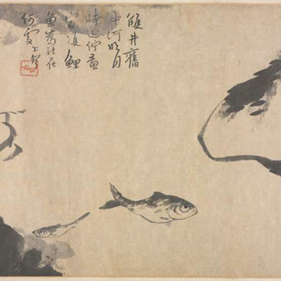 4 Asian Art Exhibits Now at Cleveland Museum of Art