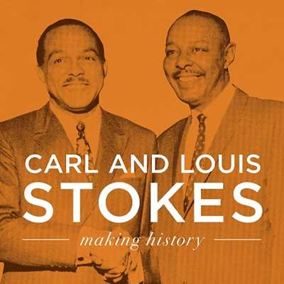 Virtual Tours | Carl & Louis Stokes: Making History